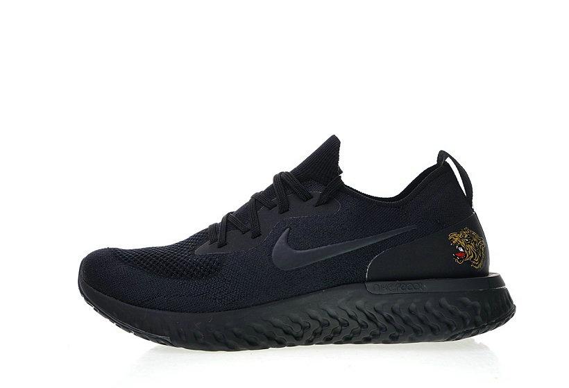 Nike Epic React Flyknit iD black/tiger AQ0067-992